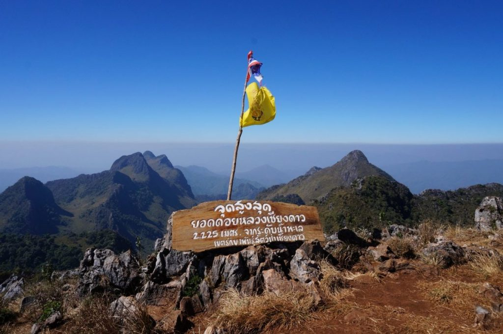 national park of Chiang Dao